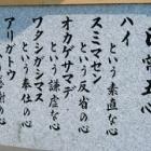『日常五心 恋愛編』の画像