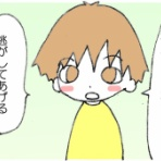 となりの山田ブラウンさん 〜国際結婚して日本で2児に振り回されながら超フツーに暮らしてます〜