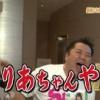 【速報】木﨑ゆりあ卒業発表