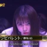 『小林由依センターで『アンビバレント』を披露!【輝く!日本レコード大賞】』の画像
