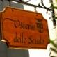 限りなき望郷の思いに満ちた、イタリア伝統料理を巡る旅へ 四ツ谷「オステリア・デッロ・スクード」