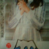 『【乃木坂46】『20thシングル』新制服写真がついに公開キタ━━━━(゚∀゚)━━━━!!!』の画像