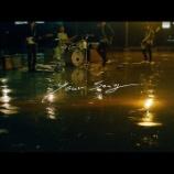 『Mr.Children「Your Song」MV』の画像