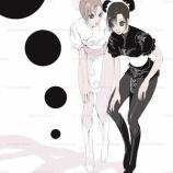 『春麗+キャミィの絵_(線画)』の画像