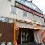 『JAL×はんつ遠藤コラボ企画【函館編】2日め・海鮮丼(市場亭)』の画像
