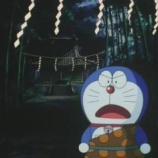 『アニメ・ゲームのトラウマ画像のまとめ』の画像