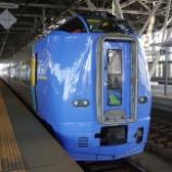 『キハ261系0番台 特急サロベツに乗車』の画像