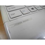 『キーボードに水をこぼしてしまったノートパソコン修理』の画像