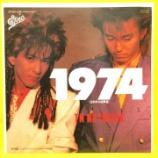 『【×年前の7月21日 - その2】1984年7月21日:TM NETWORK - 1974 (16光年の訪問者)(2nd SINGLE)』の画像