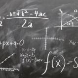 『数学なぞなぞ作ったから挑戦してみてwwww』の画像