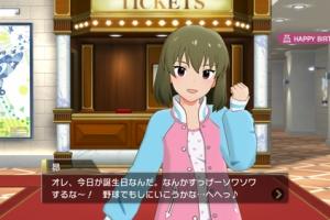 【ミリマス】昴誕生日おめでとう!