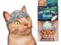【朗報】 ネコ用アルミホイル、爆誕wxwxwxwxwxwxw(画像あり)