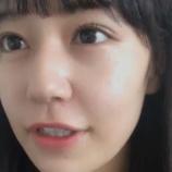 『[動画]2019.11.07(11:00~) SHOWROOM 「=LOVE(イコールラブ) 諸橋沙夏」@個人配信』の画像