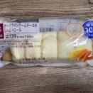 【ローソン】糖質制限の心強い味方。ローソンのロカボ系パンを食べてみた Part2