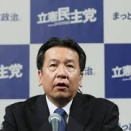 枝野氏「菅政権を退陣に追い込んだ」発言?はあ~!追込んだのは国民世論だろう!