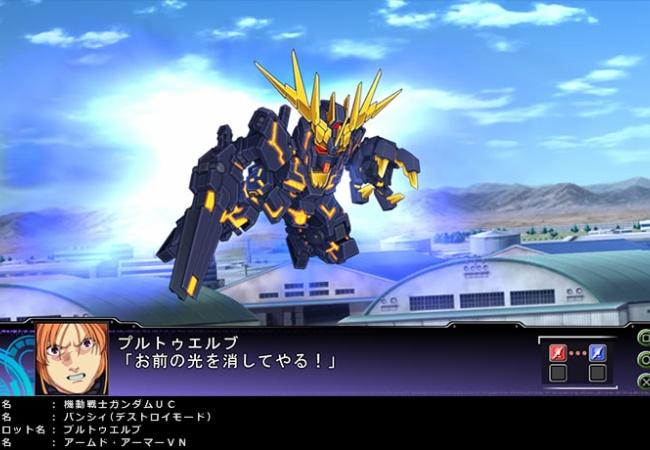 【第3次スーパーロボット大戦Z 天獄篇】生存した人達