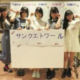 『【乃木坂46】聴きてえええええーーーー!!!!!!』の画像