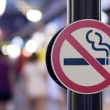 タバコをやめた結果wwwwwwwww