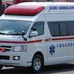 【政治】救急車の「有料化」提案 財務省、軽症者対象に