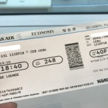 『大韓航空のエコノミークラスでソウルからセブに行く。ラウンジ、機内とも予想以上に快適だった。』の画像