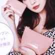 【速報】sweet (スウィート) 2020年 04月号増刊 《特別付録》 Her lip to(ハーリップトゥー)ミニウオレット&クロコ調ポーチ