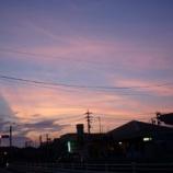 『3丁目の夕日(by 宿河原)』の画像