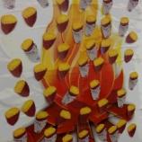 『今日の2号館(焼き芋ビンゴ)』の画像