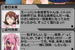 【グリマス】PSL編シーズン1乙女ストーム! [第7話]彼女たちの願い