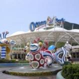 『【香港最新情報】「「海洋公園(オーシャンパーク)」救済、予算54億ドル通過」』の画像