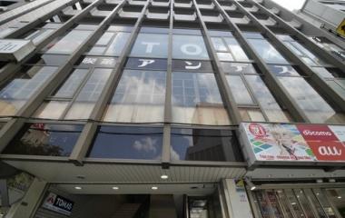 『喫茶店アンデス閉店&ベルボンビル 2020/08/31』の画像