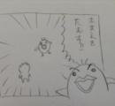【画像】 この漫画的演出の1コマが、最近の子供には理解出来ないらしいwwwwwwwww
