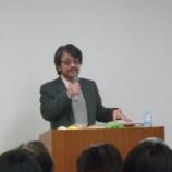 『講演会@栃木図書館』の画像