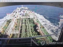 イラン、韓国に本気でキレるwwwwwwww