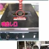 『マザーボードのコンデンサ交換手術:14箇所』の画像