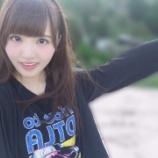 『握手会の完売枠についての高瀬愛奈のブログが感動すると話題に!』の画像