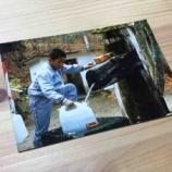 『子供のお水取り ー西敏央はこうして育てられましたー』の画像
