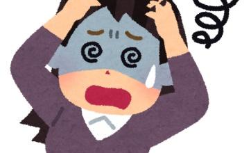 【悲報・絶望】終わり!!ここからどうリカバリーするのが正解??