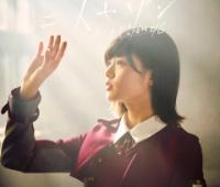 【欅坂46】新衣装クラシカルでカッコいいし、ジャケットデザインもイイなー