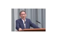 【どこでしょう】菅氏がやり続けた東京新聞・望月衣塑子記者への露骨な嫌がらせは総理会見でも続くのか?