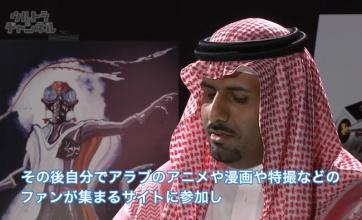 【衝撃】アラブの大金持ちが日本の特撮オタクだった場合