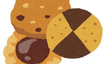 【神業】うちの妻が作るクッキー