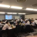 『■内閣府プロフェッショナル人材戦略勉強会』の画像