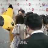 『【乃木坂46】こんな一面あったのか・・・金川紗耶、紅白舞台裏で関係者一人一人に丁寧に挨拶をする様子がこちら・・・【動画あり】』の画像