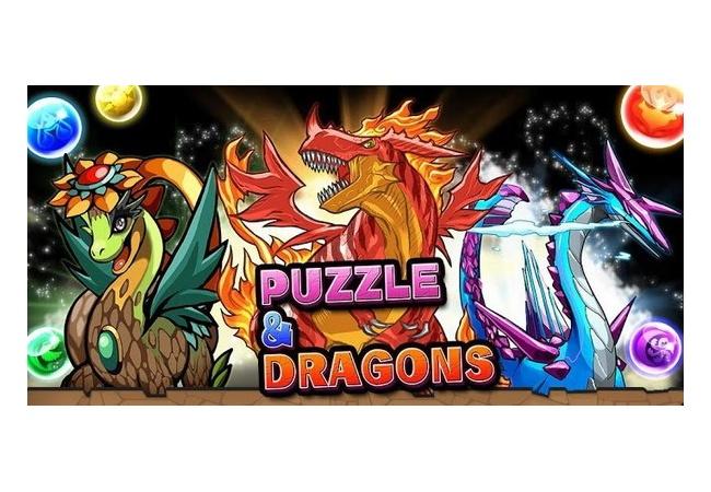 伝説のソシャゲ「パズル&ドラゴンズ」の今