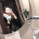 『【韓国で皮膚管理 🇰🇷】白玉注射&シンデレラ注射&アクアピル編』の画像