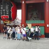 『【早稲田】浅草寺そして・・・』の画像
