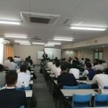『変額保険を5倍売る法セミナーin仙台、in横浜を開催しました!』の画像