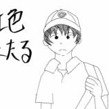『虹色ほたる 〜永遠の夏休み〜』の画像