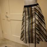 『DUAL VIEW(デュアルヴュー)マルチストライプスカート』の画像