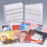 『CD Review Extra:槇原敬之「EARLY 7 ALBUMS」発売記念・第1期ワーナー時代、全オリジナルアルバムレビュー』の画像